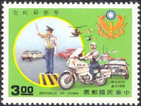 Motoragent op zegel China - Taiwan, 1988